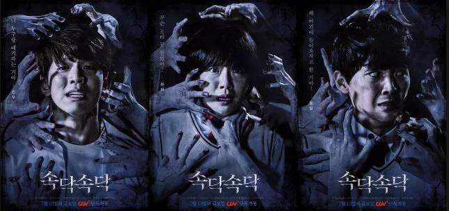 Film Korea Terbaik Yang Tayang Dibulan Juli 2018