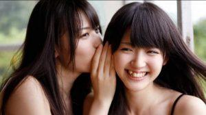 Fakta Tentang Cewek Jepang