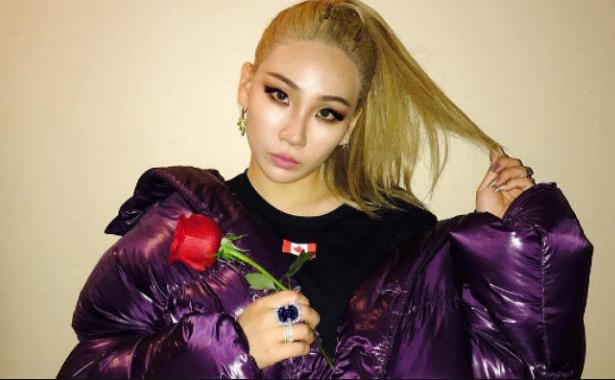 Postingan CL Menjadi Perhatian Publik