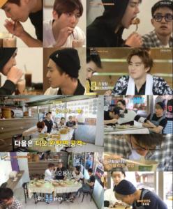 Member EXO Berbagi Sendok Dan Sedotan Yang Sama